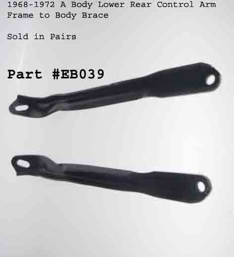 1968-1972 Rear Reinforcement Brace